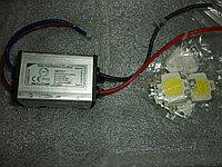 Светодиод матричный 10W плюс драйвер, фото 1