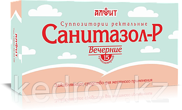 Санитазол-P (вечерние) противовоспалительное средство от геморроя.