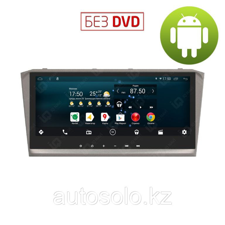 Toyota Avensis II (T250) 2003-2008 на Android 6