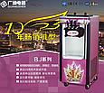 Фризер для мягкого мороженого Guangshen BJ-368C, фото 6