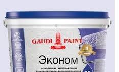 Водно-дисперсионная краска для стен и потолков 15 кг