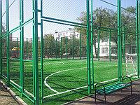Ограждение для спортивных площадок. Спортивные площадки.