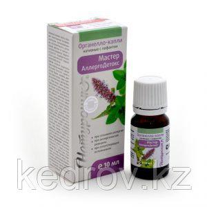 Мастер АллергоДетокс органелло-капли с лофантом, (при аллергии) 10 мл.