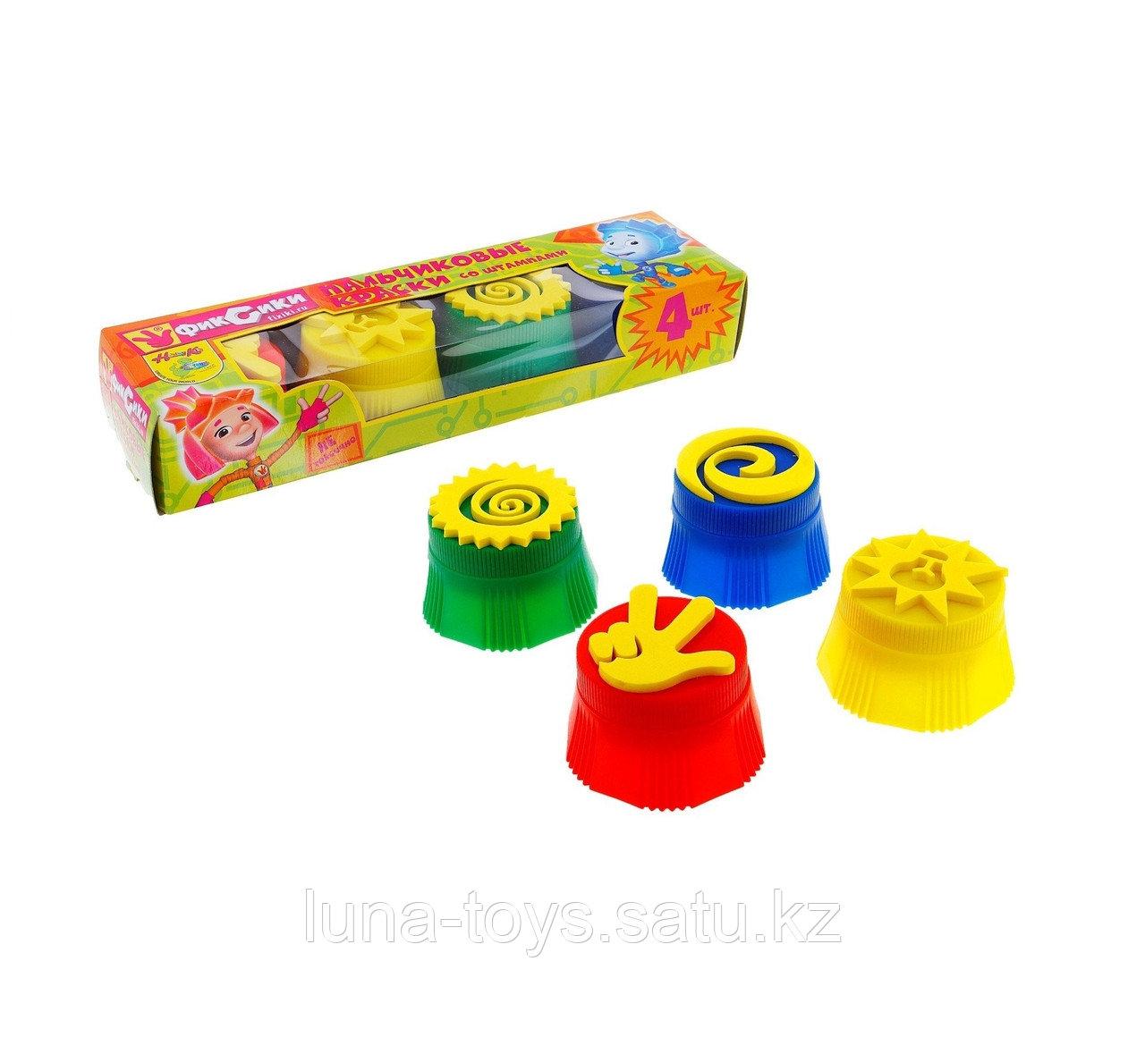 """Пальчиковые краски """"Фиксики"""", 4 цвета со штампами"""