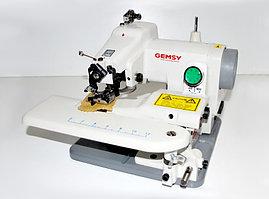 Швейная машина потайного стежка «подшивочная» Gemsy GEM 2000 – 7