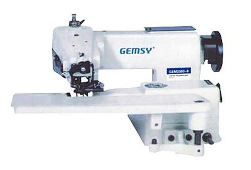 Подшивочная швейная машина Gemsy GEM 2000-8