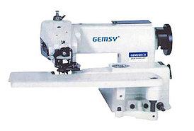 Подшивочная швейная машина Gemsy GEM 2000 – 8