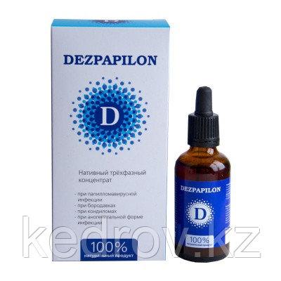 Dezpapilon (при папилломавирусной инфекции), 50 мл.