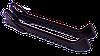 Пластиковые чехлы для лезвий коньков INTERFUN