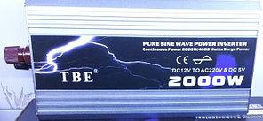 Инвертор TBE 2000W (чистый синус)