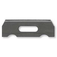 Ножи для японских рубанков с составными ножами, 48(50)мм, 5шт