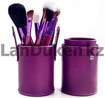 Набор кистей для макияжа MAC в тубусе фиолетовый (12 штук, чехол)
