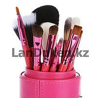 Набор кистей для макияжа MAC в тубусе розовый (12 штук, чехол)