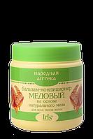 Бальзам-кондиционер Медовый для всех типов волос