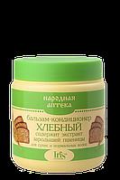 Бальзам-кондиционер Хлебный для сухих и нормальных волос