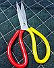 Ножницы для кожи и мелких работ