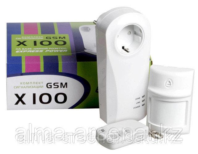 Комплект беспроводной охранной сигнализации «X-100»