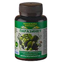 Паразинет - очищение организма от глистов  100капс., Алматы, фото 1