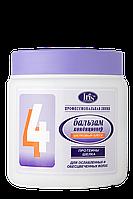 Бальзам-кондиционер № 4 с протеинами шелка для ослабленных и обесцвеченных волос