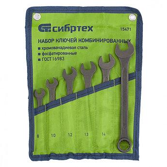 (15471) Набор ключей комбинированных, 8 - 17 мм, 6 шт., CrV, фосфатированные, ГОСТ 16983