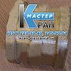 Поршень 66-03.09.002-01 (диаметр 75 мм.)