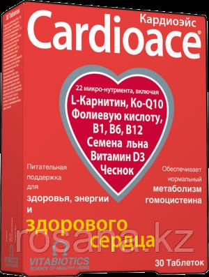 Cardioace® (Кардиоэйс табл.)