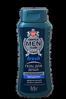 Гель для душа Gentlemen Club Fresh