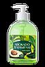 Мыло жидкое «Авокадо и Зеленый чай» Aroma line 500 мл