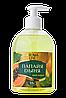 Мыло жидкое «Папайя и Дыня» Aroma line 500 мл