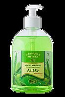 Мыло жидкое с экстрактом Алоэ 500 мл