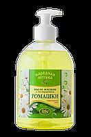 Мыло жидкое с экстрактом Ромашки 500 мл