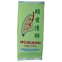 Чай Исюань  - чистка легких