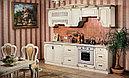МАДЛЕН кухонный гарнитур, угловая,орех, фото 9
