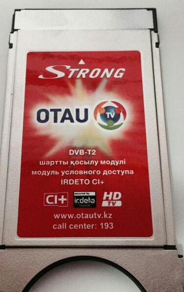 CAM Модуль условного доступа Отау ТВ.