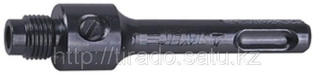 Державка ЗУБР для биметаллических коронок, хвостовик SDS+, d 14-30мм