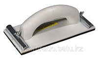 Терка STAYER для шлифования с металлическим фиксатором, 80x230мм