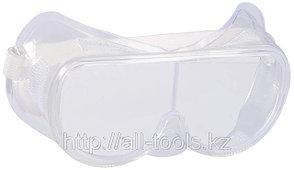 Очки STAYER «STANDARD» защитные с прямой вентиляцией