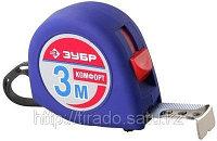Рулетка ЗУБР «КОМФОРТ», корпус с резиновым напылением, 3мх16мм