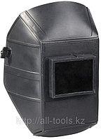 Щиток защитный лицевой для электросварщиков «НН-С-701 У1» модель 04-04, из специального