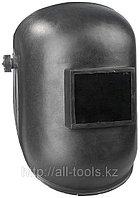 Щиток защитный лицевой для электросварщиков «НН-С-702 У1» с увеличенным наголовником,