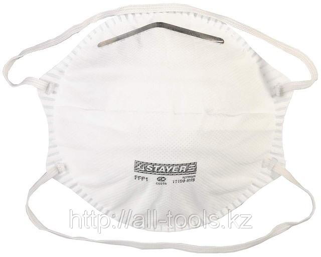 Полумаска фильтрующая STAYER «PROFI» коническая многослойная, класс защиты FFP1, 15шт