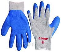 Перчатки ЗУБР «МАСТЕР» рабочие с резиновым рельефным покрытием, размер L