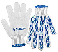 Перчатки ЗУБР «ЭКСПЕРТ-ПРОТЕКТОР» трикотажные, 10 класс, х/б, с защитой от скольжения, L-XL