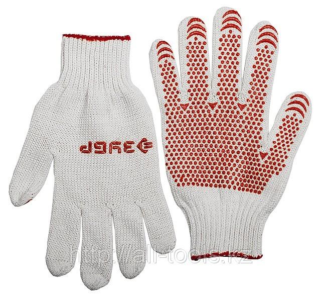 Перчатки ЗУБР «МAСTEP» трикотажные, 7 класс, х/б, с защитой от скольжения, L-XL