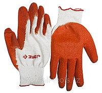 Перчатки ЗУБР «МAСTEP» трикотажные, 10 класс, х/б, обливная ладонь из латекса, S-M