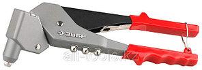 Заклепочник ЗУБР «МАСТЕР-360» поворотный 0-360 градусов, усиленный для алюминиевых и стальных