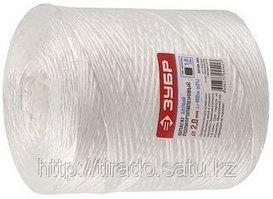 Шпагат ЗУБР полипропиленовый, 2,0ммх400м, 1,6 ктекс, цвет белый