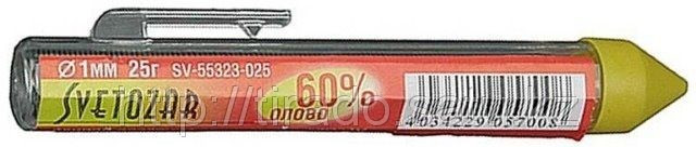 SV-55323-025 Припой СВЕТОЗАР оловянно-свинцовый, 60% Sn / 40% Pb, 25гр