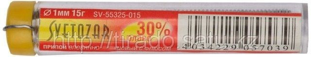 SV-55325-015 Припой СВЕТОЗАР оловянно-свинцовый, 30% Sn / 70% Pb, 15гр