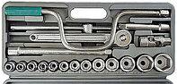 Набор НИЗ Шоферский инструмент № 4 в пластиковом кейсе